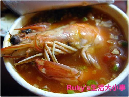 荷卡廚坊義大利濃湯麵 (8)