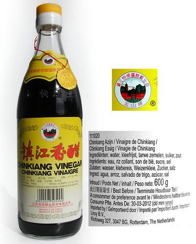 Chinkiang zwarte rijstazijn