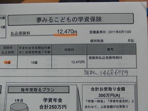 CIMG8180.JPG
