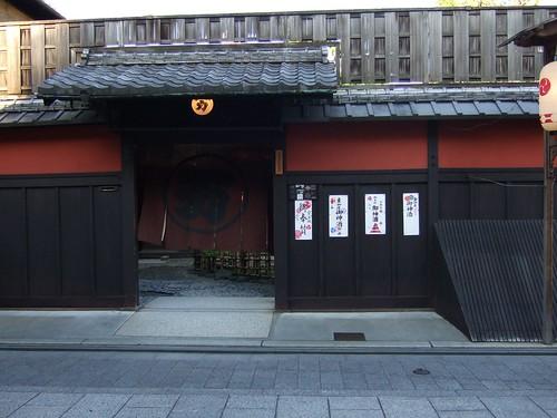 1195 - 23.07.2007 Kyoto Gion
