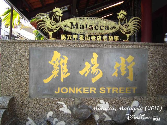 Jonker Street 01