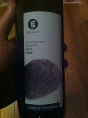 2008 Golan Heights Winery Cabernet Sauvignon