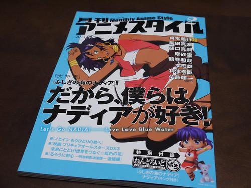 月刊アニメスタイル 第2号