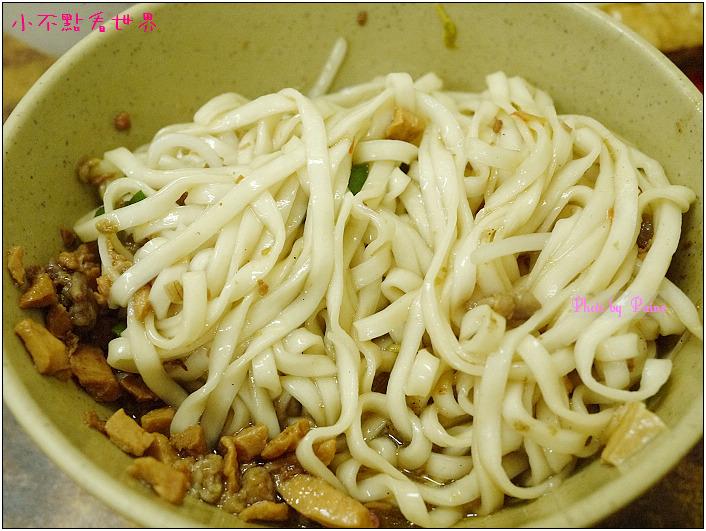 黃記小吃 (9).JPG