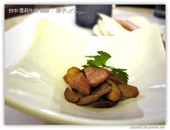 台中 雪莉牛排 海鮮 15