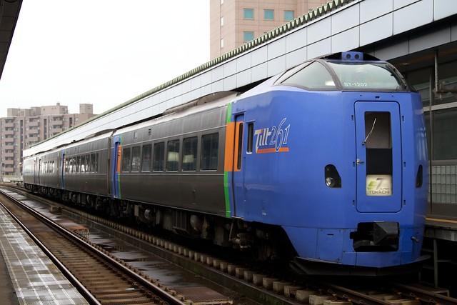 キハ261系 スーパーとかち 帯広駅