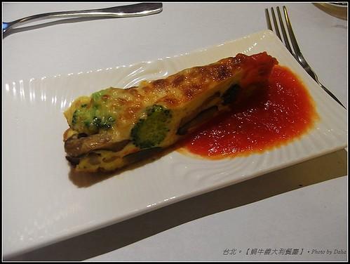 蝸牛義大利餐廳 (13)
