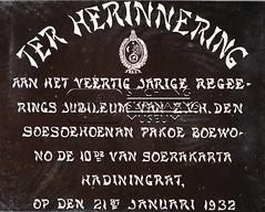 Titelblad Album Soerakarta 1932