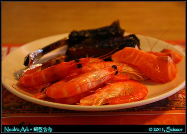 鮮蝦 生魚片 黑豆