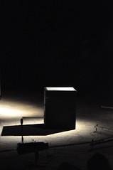 Το μαυρο κουτι...