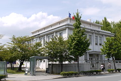 French Consulate Kyoto