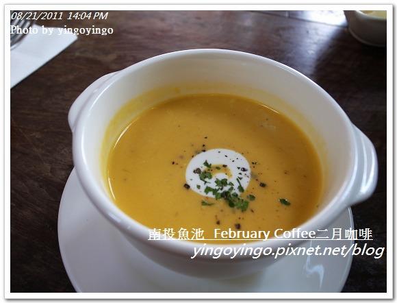 南投魚池_二月咖啡20110821_R0041631