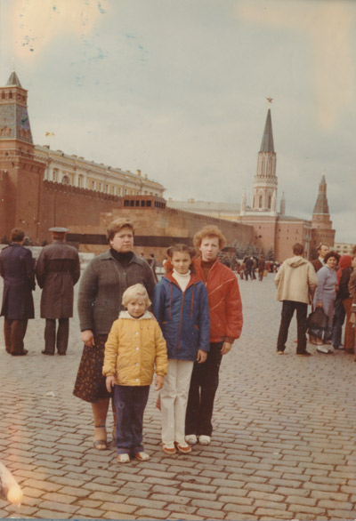 1984, Union of Socialist Soviet Republics