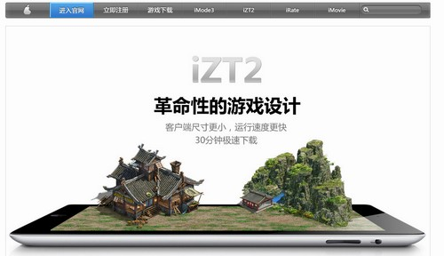 Knockoff Apple Official Site
