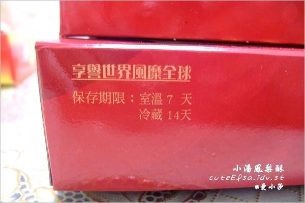 DSCF2894.jpg