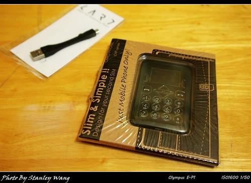 Card Phone CM1