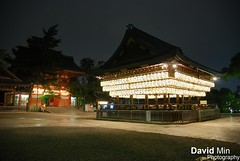 Kyoto, Japan - Gion (Yasaka-jinja) (GlobeTrotter 2000) Tags: travel tourism japan architecture kyoto shrine asia traditional visit explore geiko geisha gion japenese yasaka yasakajinja