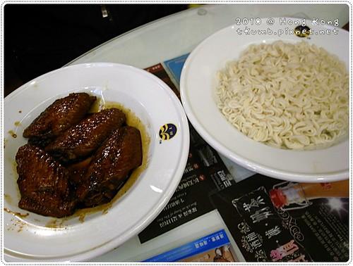 翠華餐廳 (11).JPG