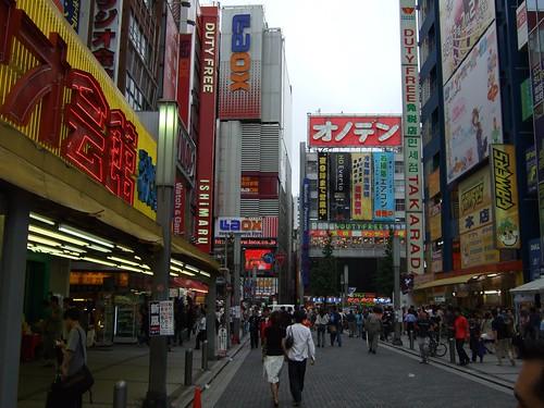 0811 - 15.07.2007 - Akihabara