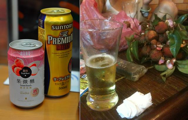 lychee_beer