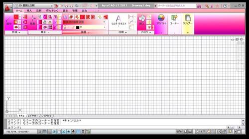 スクリーンショット 2011-08-12 19.13.54
