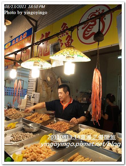 嘉義優閒之旅_布袋龍魚魚魚201110813_R0041396