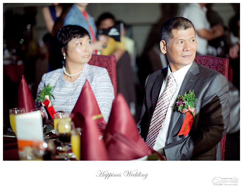 [婚禮攝影]政修與素玫 婚禮喜宴_086