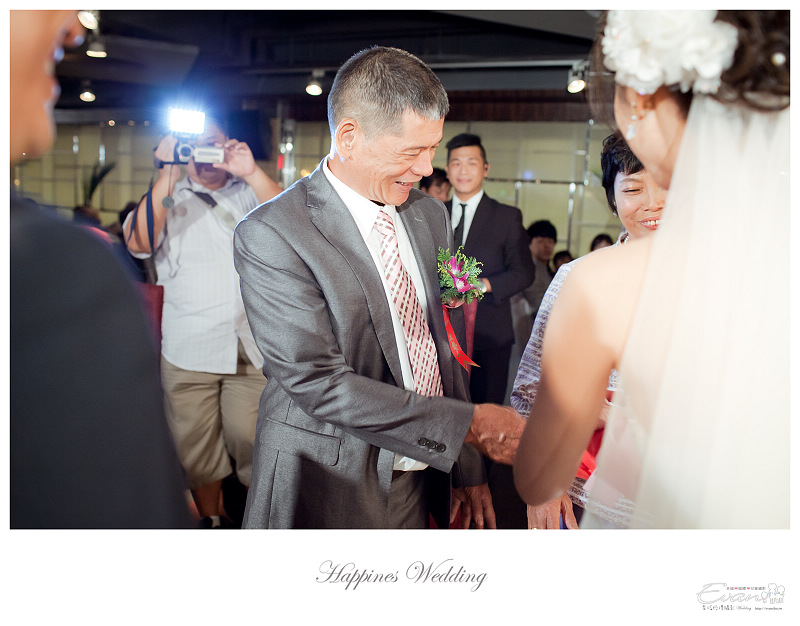 [婚禮攝影]政修與素玫 婚禮喜宴_097