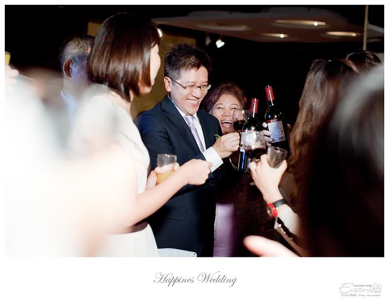 [婚禮攝影]政修與素玫 婚禮喜宴_163