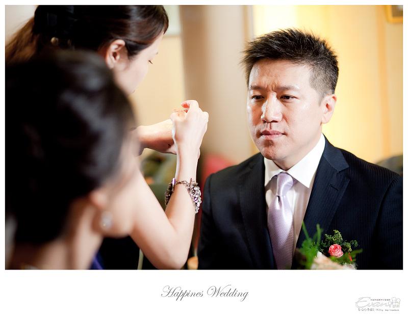 [婚禮攝影]政修與素玫 婚禮喜宴_071