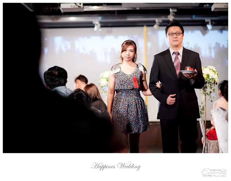 [婚禮攝影]政修與素玫 婚禮喜宴_076
