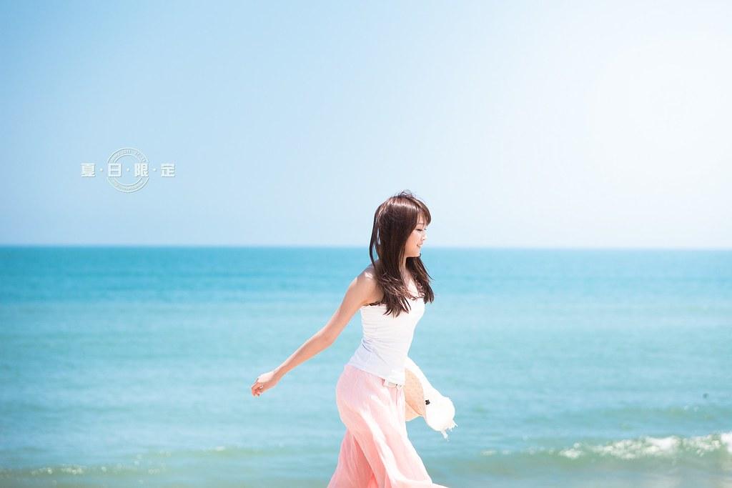[甄妮]夏天限定