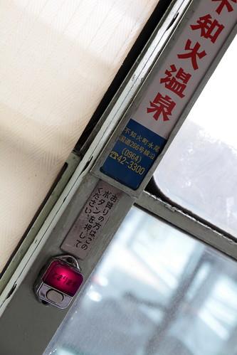 熊本市電 - Kumamoto Streetcar