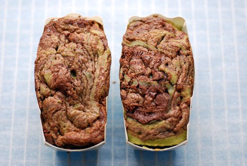 Ugly nutella and green tea cakes
