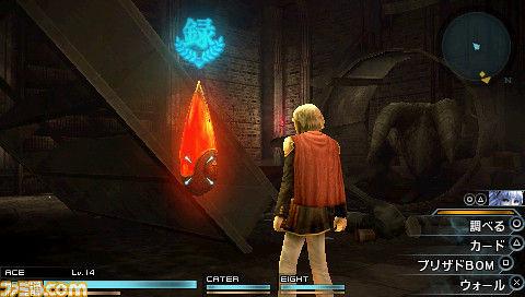 Final Fantasy Type-0 - Relic Terminals
