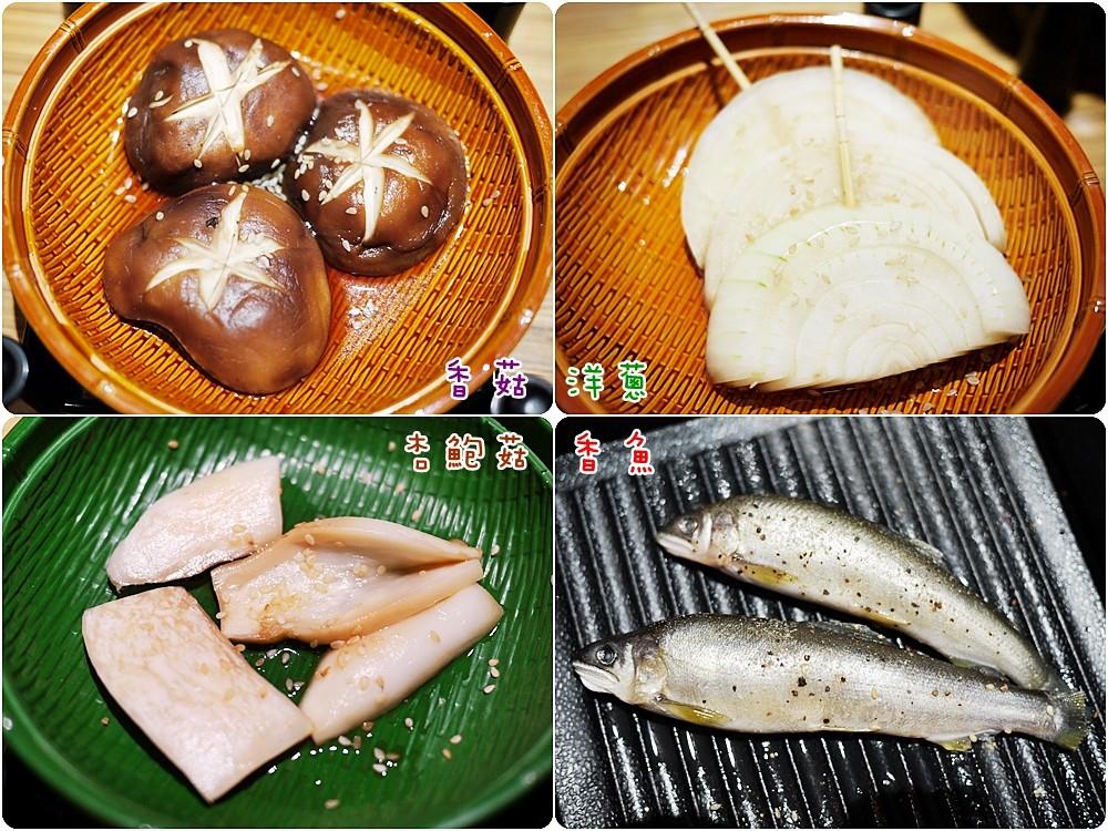 26 吃吃吃