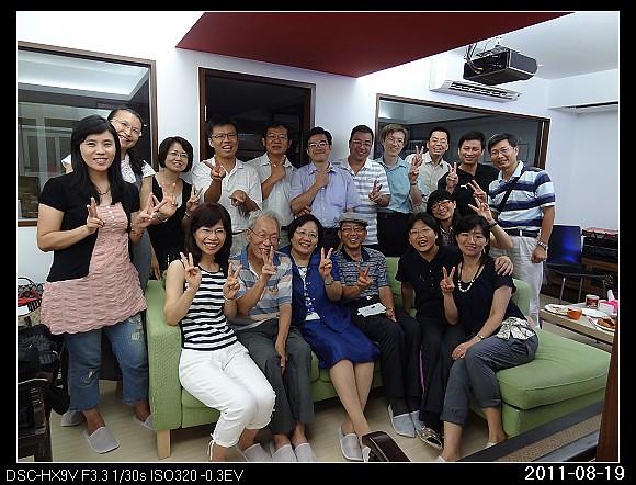 20110819Classmates