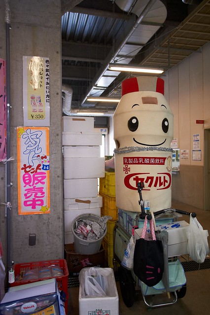 家族で大阪旅行  254