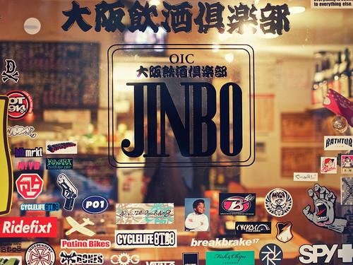 2011-08-24 JINBO