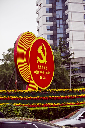 Beijing: Comunist vs Capitalism