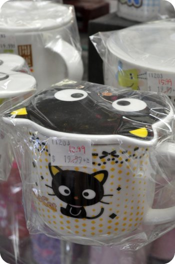 chococat mug with lid