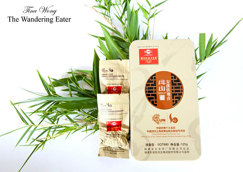 Tieguanyin tea by Anxi Group (鐵觀音)