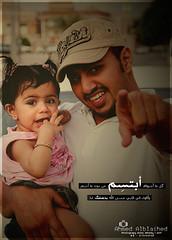 !!    (  )     ( d l.lid  Photographer ) Tags: tower sport canon photography makkah brid ksa 550  500d  hilal  amrica   ramdan 600d    450d      canon550d