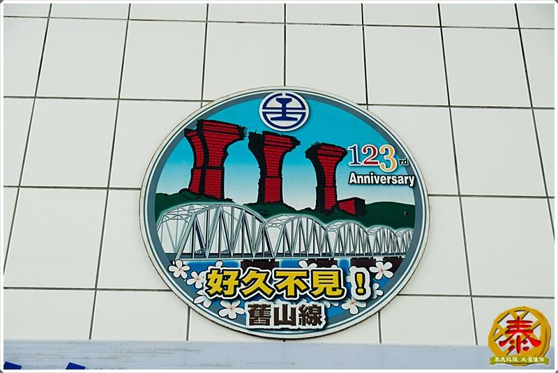 舊山線老火車之旅 (6)