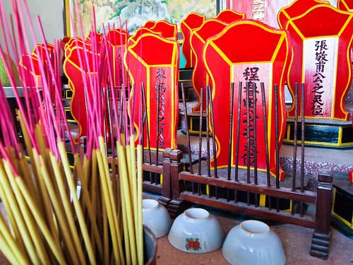 Quang Trieu antiguo salón de actos