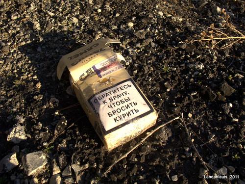 El tabaco mata....