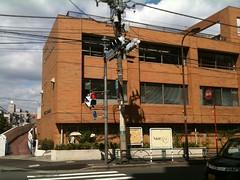 恵比寿の社会教育館についたよ(2011/9/9)