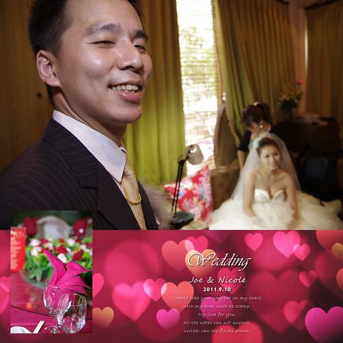 2011_0910 Joe & Nico 百年好合 婚禮紀錄
