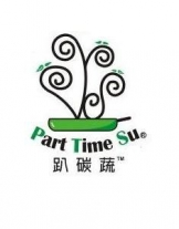 Part Time Su 趴碳蔬(已遷店至北部)