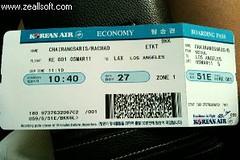 edc-booking15-จองตั๋วเครื่องบิน
